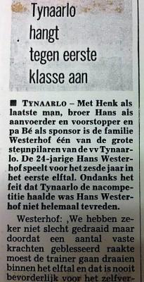 Hans en Henk oud artikel 1